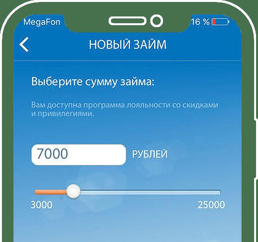 быстроденьги тольятти онлайн заявка на карту подать онлайн заявку на кредит в газпромбанк по зарплатной карте